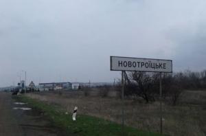На Донбассе на КПП подорвались два автомобиля, погибли 4 человека
