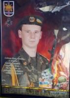 В Одесской области похоронили бойца АТО