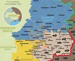 Террористы продолжают нарушать режим «тишины». Актуальная карта боевых действий в зоне АТО на 8 октября