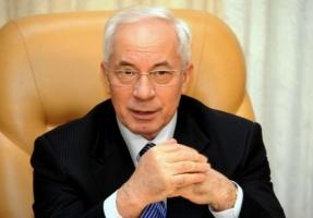 ГПУ опровергла информацию о снятии санкций с Азарова