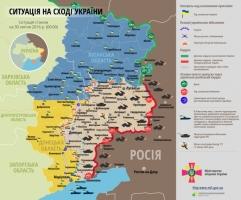 В зоне АТО погиб 1 украинский военный, 1 ранен и 1 контужен - штаб