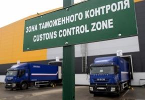 Экспорт украинских товаров существенно сократился