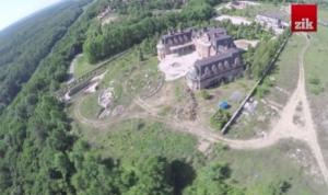 Журналисты обнаружили в Лесниках «дворец на холме» главы Киевской ОГА