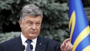 18 августа Президент Порошенко пообещал ввести военное положение в случае обострения на Донбассе (ВИДЕО)