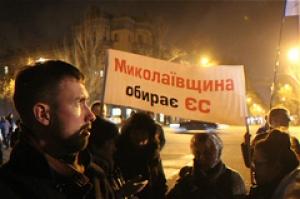 Участники николаевского