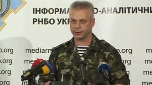 В зоне АТО получили ранения 8 украинских бойцов – штаб
