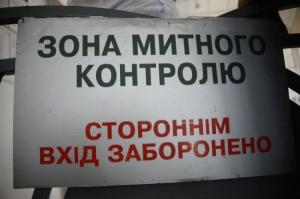 Херсонская таможня Миндоходов подсчитала экспорт за 2014 год