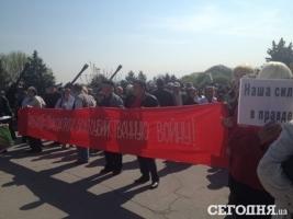В Киеве правоохранители задержали 15 участников первомайской акции