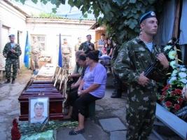 Николаевского военнослужащего 79-й аэромобильной бригады Сергея Ерошенко провели в последний путь