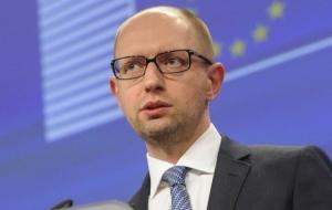 Украина вводит полный запрет на поставки товаров и услуг в Крым - Яценюк