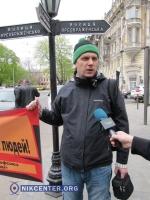 СБУ провела обыск у координатора одесского профсоюза