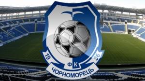 Одесский «Черноморец» расплатился с футболистами недвижимостью