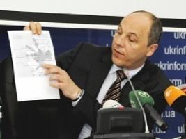 Парубий: Украина контролирует большинство районов Донбасса