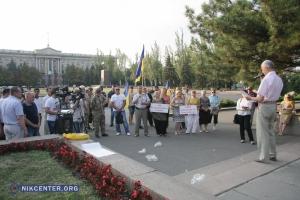 В Николаеве прошел митинг в поддержку мирного плана Президента Украины