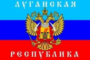 В «ЛНР» за участие в парламентских выборах грозят трибуналом и расстрелом