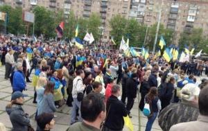 Мариупольцы митинговали против вывода войск из Широкино
