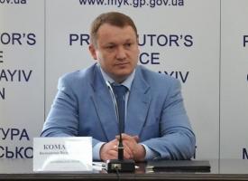 Прокурор Николаевской области Комашко стал советником юстиции