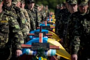 Правительство увеличило размер помощи на похороны украинских военных