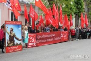 В Симферополе открытие барельефа Сталина закончилось дракой
