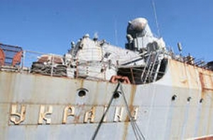 Эксперты называют информацию о дешевой покупке крейсера