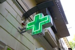 Одесские правоохранители разыскивают вооруженных грабителей аптеки