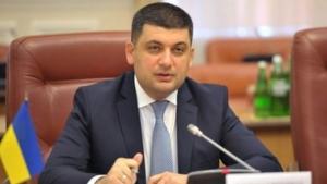 Гройсман заявил, что Украина вступит в ЕС через 10 лет