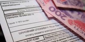В Украине на четверть повысят тарифы на электроэнергию
