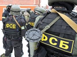 ФСБ готовит теракты на