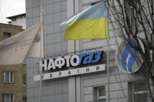 «Нафтогаз Украины» вернул российскому «Газпрому» 10,54 млн долл