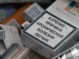 Парламент готовит новые запреты на продажу и рекламу сигарет в Украине