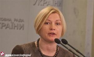 Заключенные оккупированного Донбасса просятся в украинские тюрьмы - Геращенко