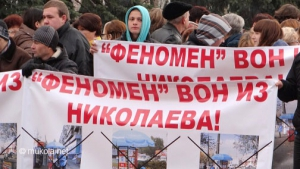 Предприниматели бастовали под горсоветом, протестуя против инициативы власти убрать
