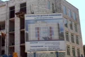 В Одессе появится новая детская поликлиника