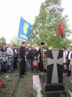На Николаевщине установили памятник воину УПА