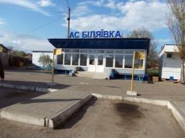 В Одесской области появился новый город областного значения