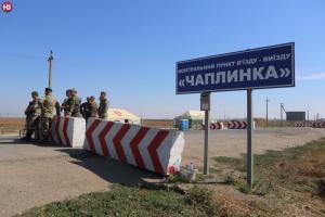 Активистов блокады Крыма обвиняют в избиении журналистов