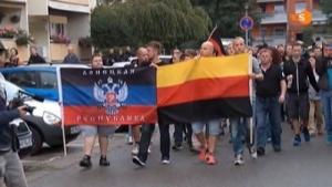 Участники марша неонацистов в Германии показали флаг