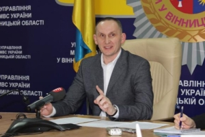 СБУ задержала экс-начальника полиции Винничины при попытке бегства в Россию