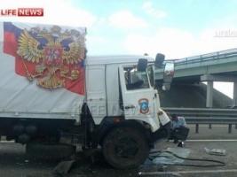 Российский гумконвой попал в ДТП по дороге на Донбасс