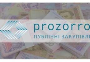 В системе ProZorro вводят новый вид оплаты за участие в тендерах