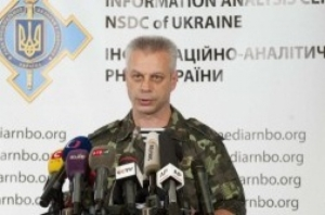 За минувшие сутки погибли 2 украинских военных, 5 ранены. Карта боевых действий на 3 декабря