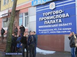 За попытку захвата николаевской торгово-промышленной палаты виновным грозит до 5 лет тюрьмы