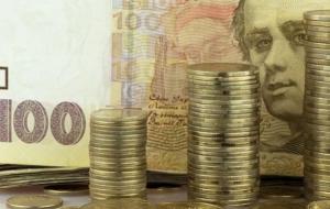 Верховная Рада опубликовала проект госбюджета на 2016 год