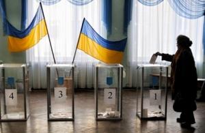 В Украине началась избирательная компания по внеочередным выборам нардепов