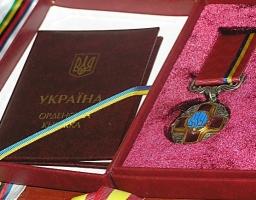 Порошенко наградил николаевских волонтеров и общественников