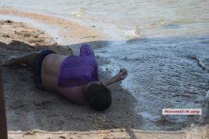 В Николаеве на Намыве утонул офицер Вооруженных сил Украины