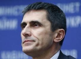Генеральный прокурор Украины Виталий Ярема уволил своего заместителя и еще 131 сотрудника ГПУ в рамках люстрации