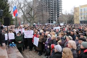 Митинг, направленный на захват власти в Николаеве, закончился ничем