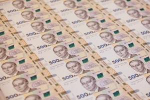 С 11 апреля в Украине появятся новые 500 гривен