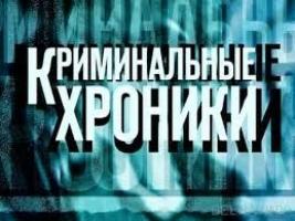За выходные николаевская полиция зарегистрировала убийство, изнасилование и 6 пропавших без вести